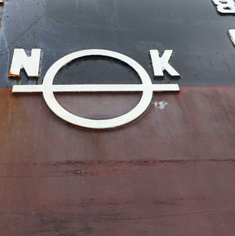 Replace load marks for ships